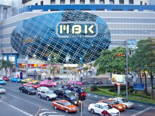 бангкок - ТЦ MBK