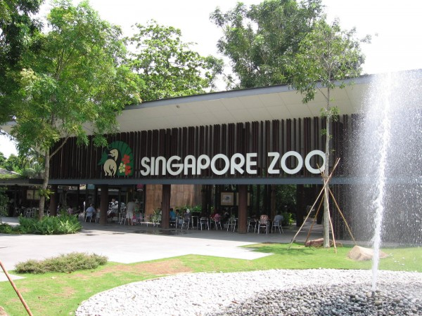 Вход в Сингапурский зоопарк