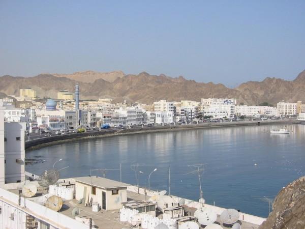 Самобытный Оман - город Маскат