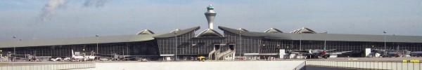 Международный аэропорт Куала Лумпура