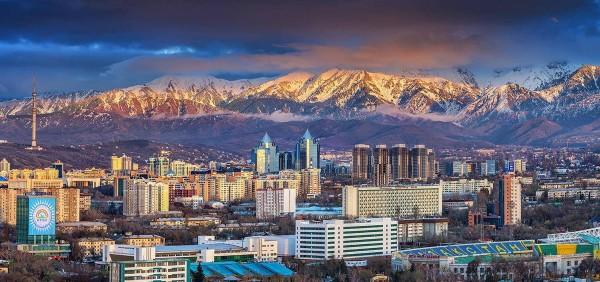 Город Алма-Ата