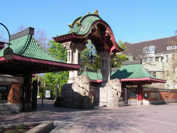 Страницы истории Берлинского зоопарка